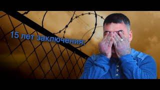 владимир Мокроусов, свидетельство о том как Бог изменил его жизнь