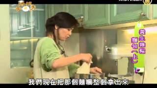 厨娘香Q秀:养生杂粮面包(上)(汤种_天然酵母)