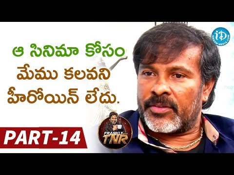 Chota K Naidu Exclusive Interview - Part#14 || Frankly With TNR || Talking Movies with iDream