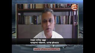 সৈয়দ নাসিম মঞ্জুর | Business 24