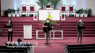 "FIRST PRAISE & WORSHIP - ""오직 주의 은혜로 + 만왕의 왕 내 주께서 Only by His grace + Alas! and Did My Savior Bleed"""