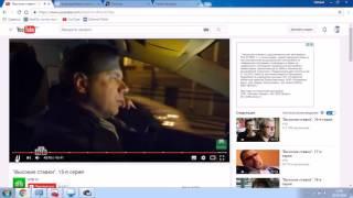 Тормозит пк при просмотре видео .(, 2016-09-20T07:08:40.000Z)