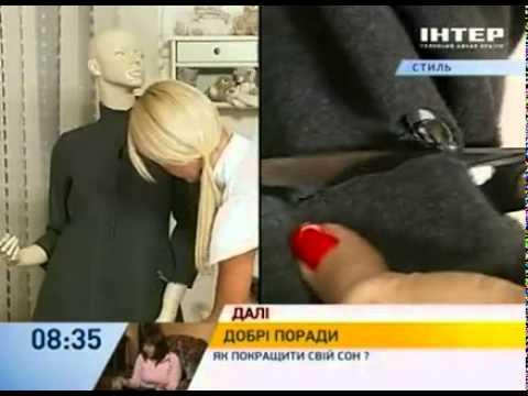 Обновляем старое пальто - Советы - Интер