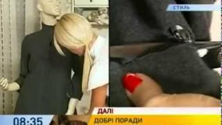 видео З чим носити вельветові штани