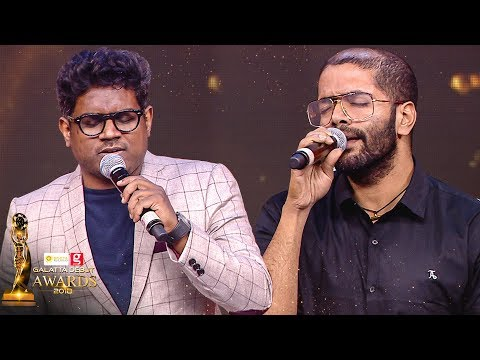 Yuvan & Govind Vasantha's Mesmerizing Performance - Galatta Debut Awards