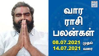 weekly-horoscope-08-07-2021-to-14-07-2021-vara-rasi-palan-hindu-tamil-thisai