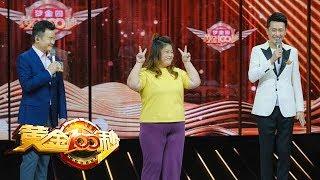 [黄金100秒]可爱胖妹妹舞龄15年 曾是儿科护士 跳舞不为减肥为减压  CCTV综艺
