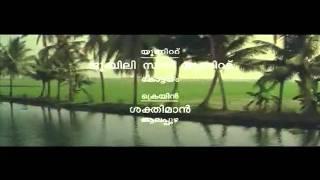 Malayalam Film Karumadikuttan Song   Sahyasanu Shruthi Cherthuvacha   YouTube