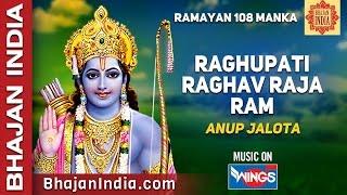 Ramayan 108 Manka - Raghupati Raghav Raja Ram - Anup Jalota