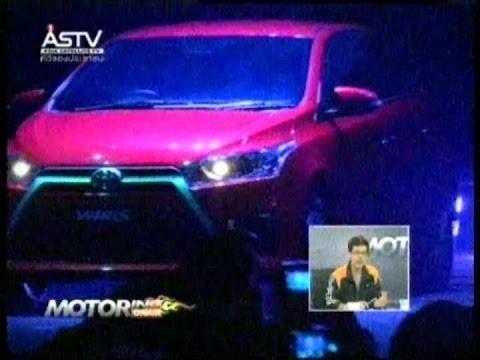 "2014/01/11 Motoring ONAIR ช่วงที่2 Motoring Update ""โตโยต้า ยาริส ใหม่"" ที่สุดอีโคคาร์"