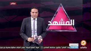"""أحمد العربي : الإعلامين في مصر أصبحوا """"القرموطي استايل"""" !"""