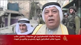 استشهاد فلسطينيين اثنين برصاص الاحتلال في الخليل