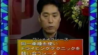 1999/5/17 SMAP×SMAP.