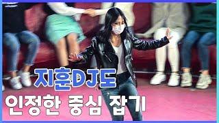 💙#디스코팡팡💙지훈DJ도 인정한 중심 잡기!○690○WOLMIDO DISCO PANG PANG #DISCO #koreanculture