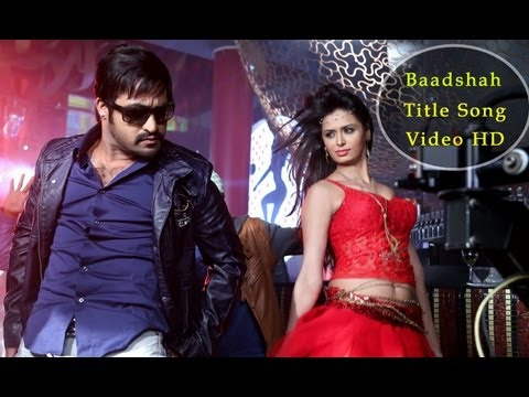 Baadshah title video Song HD - Baadshah Movie Video Songs - NTR, Kajal Aggarwal