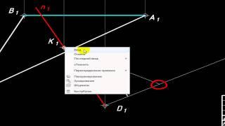 [Начертательная геометрия] Точки, прямые, плоскости НГ 1 (часть 4)