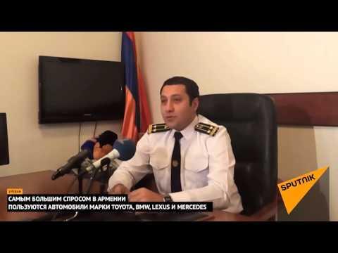 Автомобильный рынок Армении: какие машины пользуются спросом