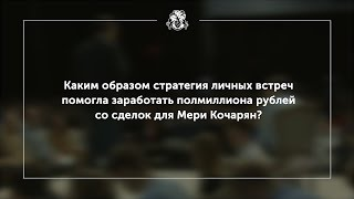 VLOG#1: Полмиллиона рублей за месяц, старт с 1 ФЕВРАЛЯ!