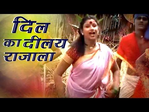 dil-ka-dilay-rajala-|-gaurai-geete-|-aadivasi-varali-dhamal-nachachi-gani