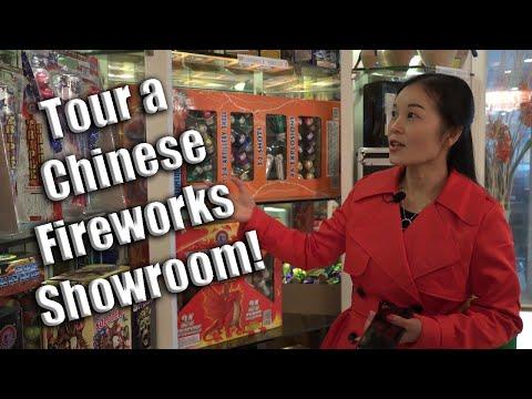 Chinese Fireworks Company Tour - Beihai Fisherman Showroom Walk-Around - Crackers, Rockets & More!