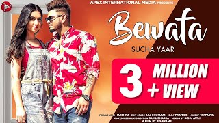 Bewafa - Sucha Yaar | Latest Punjabi Songs New 2021