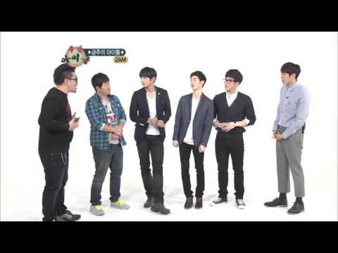 주간아이돌 - (Weeklyidol EP.39) 2AM Ballad Random Play Dance