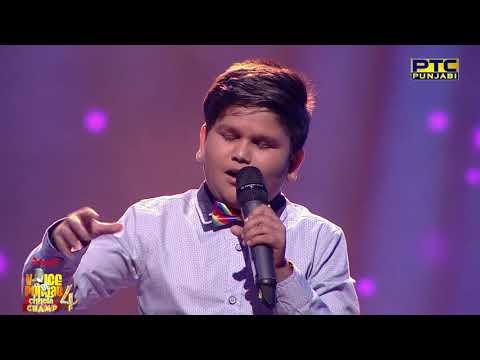 Haricharanpreet | Maa Hundi Ae Maa | Kuldeep Manak | Semifinal 02 | Voice Of Punjab Chhota Champ 4