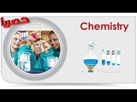 Chemistry   Organic Chemstry