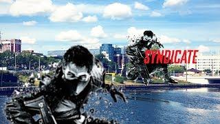 Уличный обзор - Syndicate (2012), проверка временем