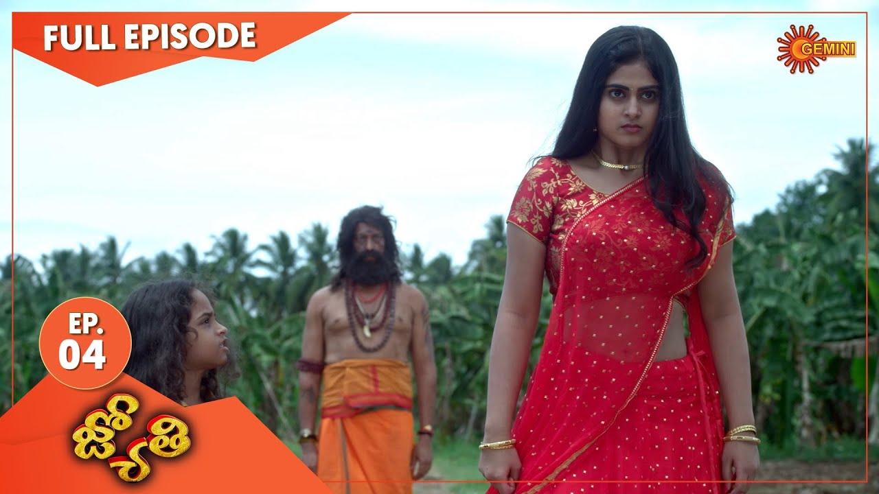 Download Jyothi - Ep 04 | 16 April 2021 | Gemini TV Serial | Telugu Serial