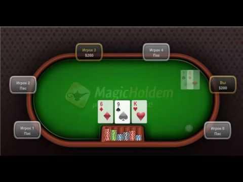 Лучшее интернет казино wm без регистрации