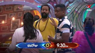 Eggs matter lo #BabaBhaskar & #Himaja madhya heated discussion 🍳  #BiggBossTelugu3 Today at 9:30 PM