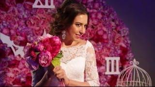 Свадебная выставка 2016 в Москве  «Moscow Wed Expo»