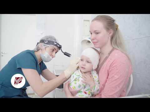 Детское хирургическое отделение