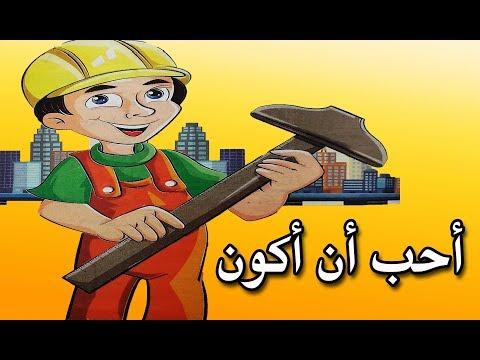 شرح منهج اللغة العربية للصف الرابع الابتدائي الترم الثاني 2019