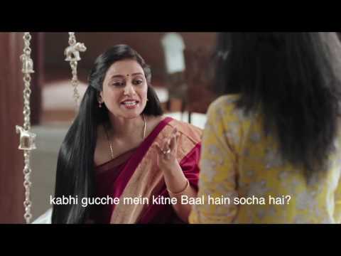 Parachute Ayurvedic - New TVC with Subtitles