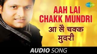 Aah Lai Chakk Mundri - Latest Punjabi Folk Song - Balkar Sidhu