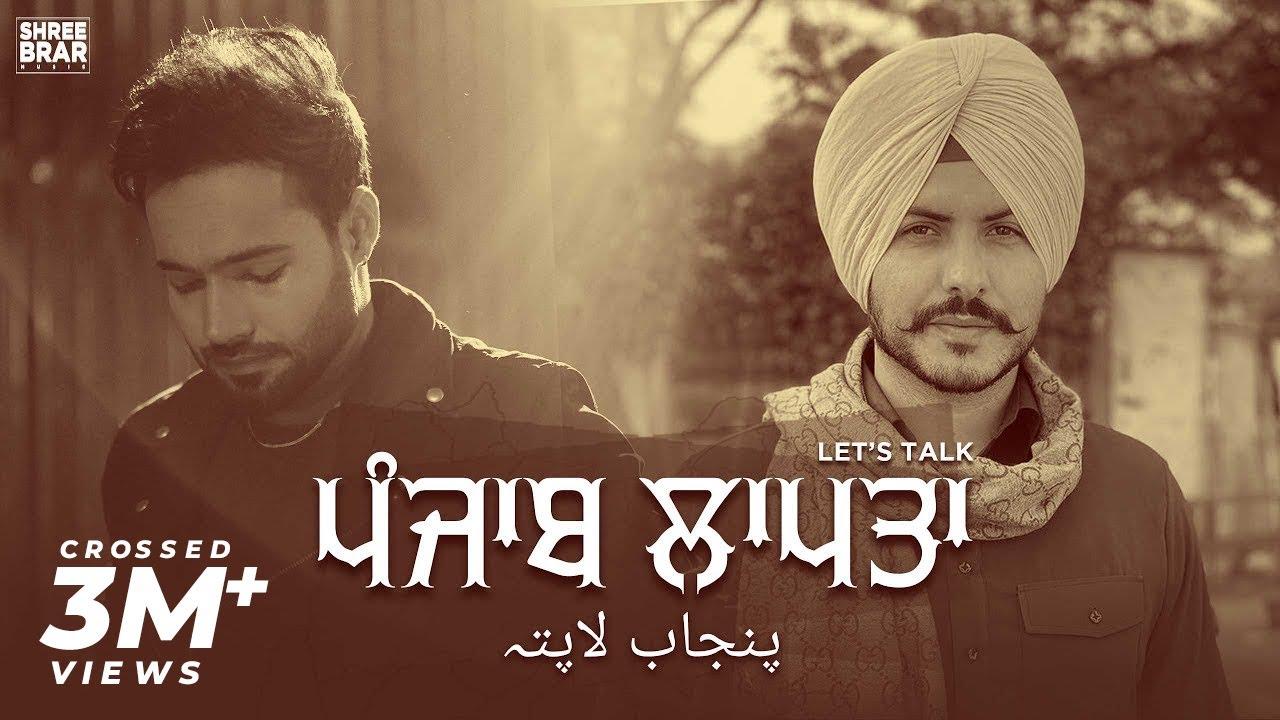 Punjab Laapta (Let's Talk) Shree Brar | Jass Bajwa | Ronn Sandhu | Flamme Music | B2gethers