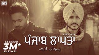 Punjab Laapta Let S Talk Shree Brar Jass Bajwa Ronn Sandhu Flamme Music B2gethers