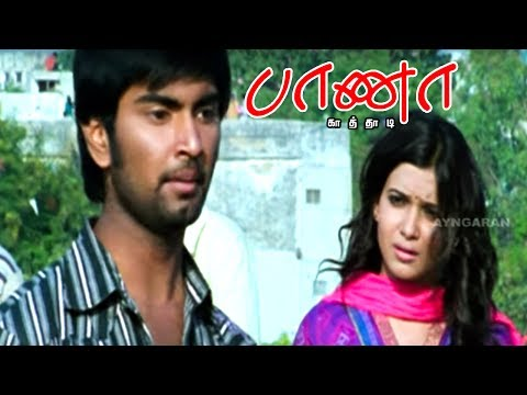 Baana Kaathadi full movie scenes | Atharvaa goes to Gujarat | Atharvaa refuse to talk with Samantha