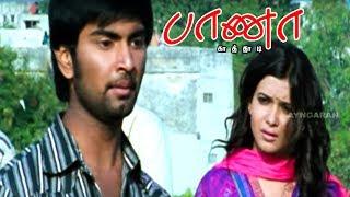 Baana Kaathadi full movie scenes | Atharvaa goes to Gujarat | Atharvaa refuse to talk with Samantha