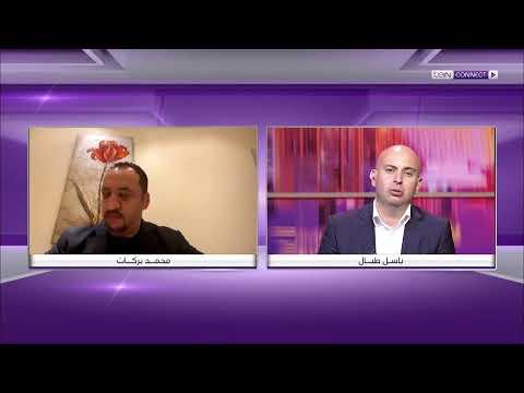 لقاء مباشر يجريه باسل طبال مع محمد بركات