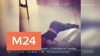 Певица Yaxana, перекрывшая МКАД ради съемок клипа, выложила новое видео - Москва 24