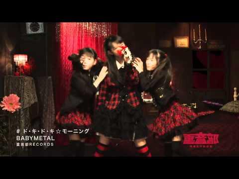 BABYMETAL - ド・キ・ド・キ☆モーニング[ Doki Doki☆Morning ](Edit ver.)