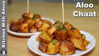 Aloo Chaat Recipe - Special Ramadan Recipe - Kitchen With Amna