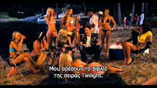 AMERICAN PIE REUNION - TRAILER (GREEK SUBS)