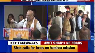 Amit Shah chairs NEC plenary session in Guwahati; says will not tamper with Article 371