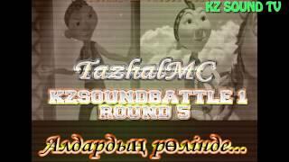 KZ Sound Battle # 5