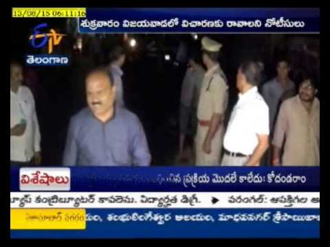 Notices War In Cash For Vote: Car Drivers Of  KTR And Lokesh Receives Notices