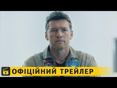 трейлер Титан (2018) українською